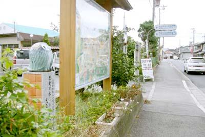 ichifuku_hirata.jpg