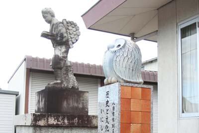 ichifuku_ichinobe.jpg