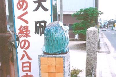 ichifuku_nakano.jpg