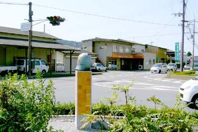 ichifuku_tatebe.jpg