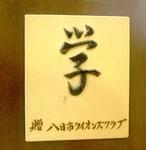 library_02.jpg
