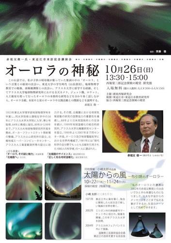 2008_10_26.jpg