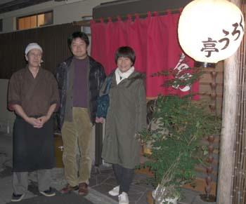 2008_11_26.jpg