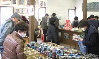 2009_01_31.jpg