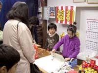 2009_02_01_02.jpg