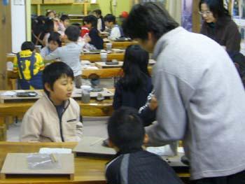 2009_02_07.jpg