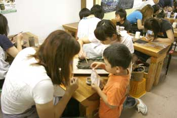 2009_07_04.jpg