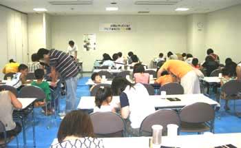 2009_08_08.jpg
