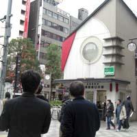 2009_11_29_02.jpg