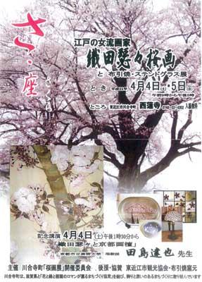 2009_shitsu.jpg