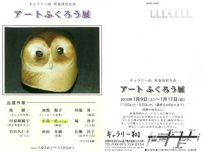 2010_0109_sho.jpg