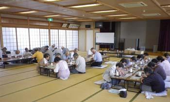 2010_09_01.jpg
