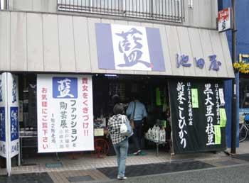 2010_10_01.jpg
