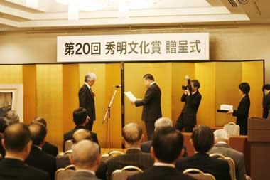 2010_11_20.jpg