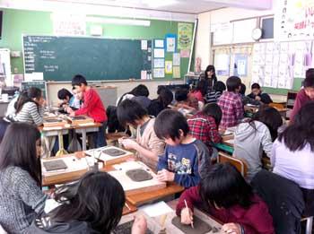 2011_01_18.jpg