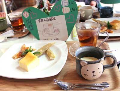 2012_12_15.jpg
