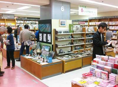 2012_kinokuniya_shinjuku.jpg