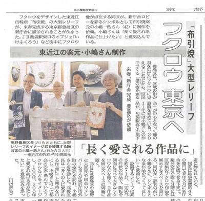 2014_08_27_kyoto.jpg