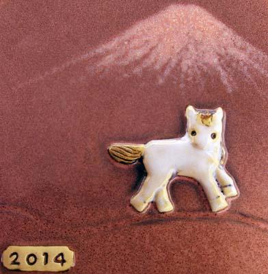 2014_horse.jpg