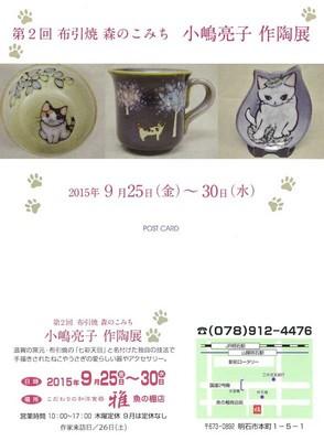 2015_miyabi.jpg