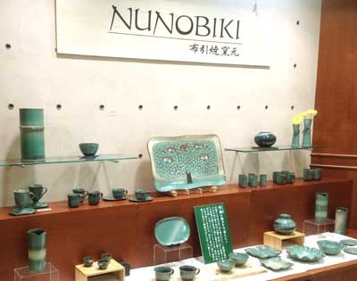 2015_parco_kinokuniya02.jpg