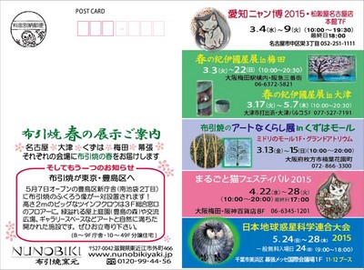2015_spring.jpg