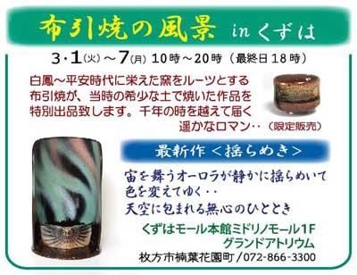 2016_03_01.jpg