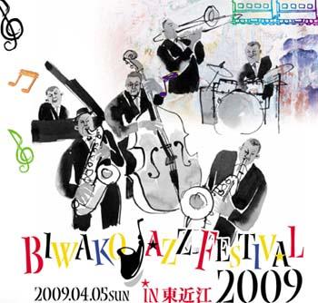 jazz2009.jpg