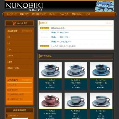 nunobiki_shop.jpg