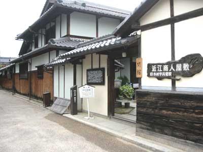 tonomurake.jpg